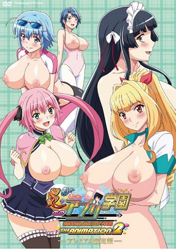 Honoo no Haramase Oppai: Ero Appli Gakuen The Animation