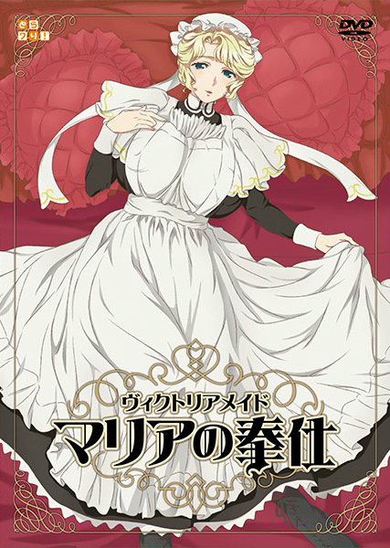 Victorian Maid Maria no Houshi Subtitle Indonesia