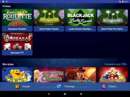 Онлайн казино Вулкан24