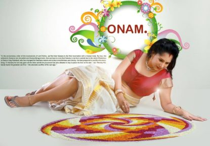 The Controversial Mini Richard Onam Picture