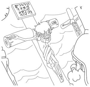 Jesus on the Cross - Coloring Page for Easter