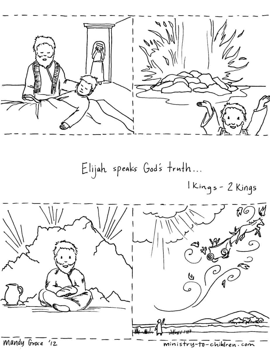 The Story of Elijah Lesson