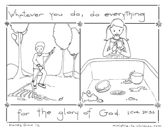 """Do Everything for the Glory of God"" Printable coloring sheet for kids"