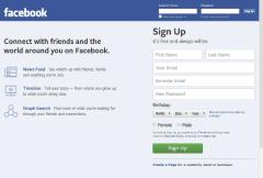 Facebookhomedecember2012
