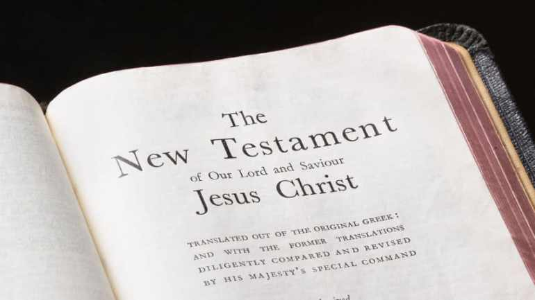 new-testament-bible-page
