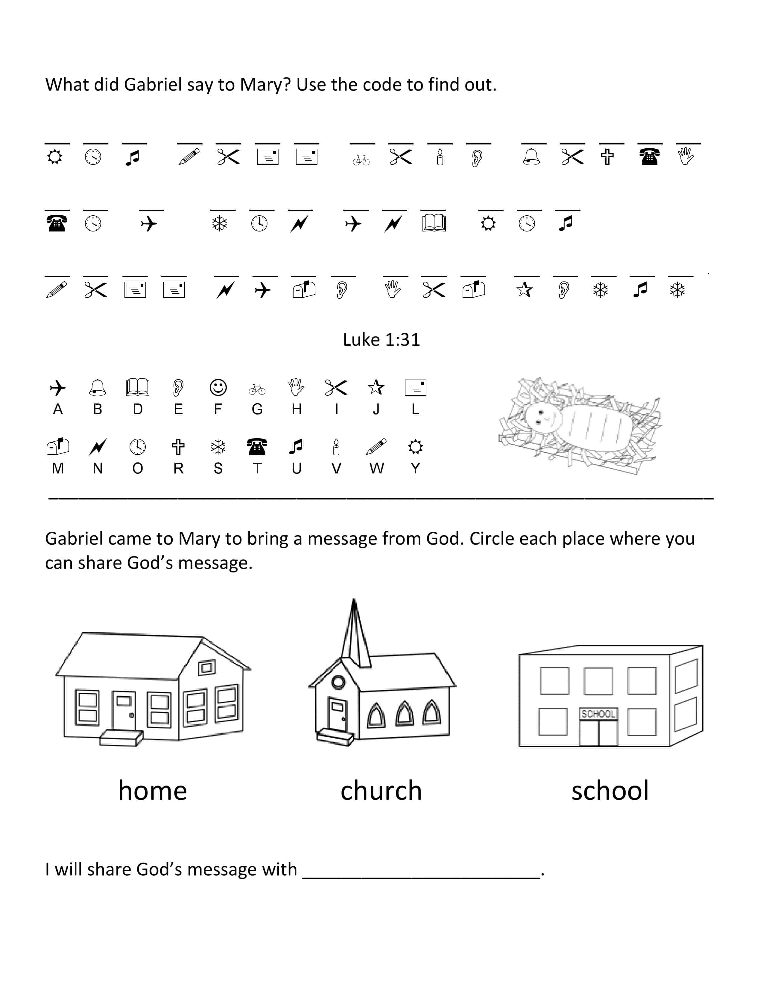 Free Christmas Worksheets For Kids (Free Printable Activity Sheets)