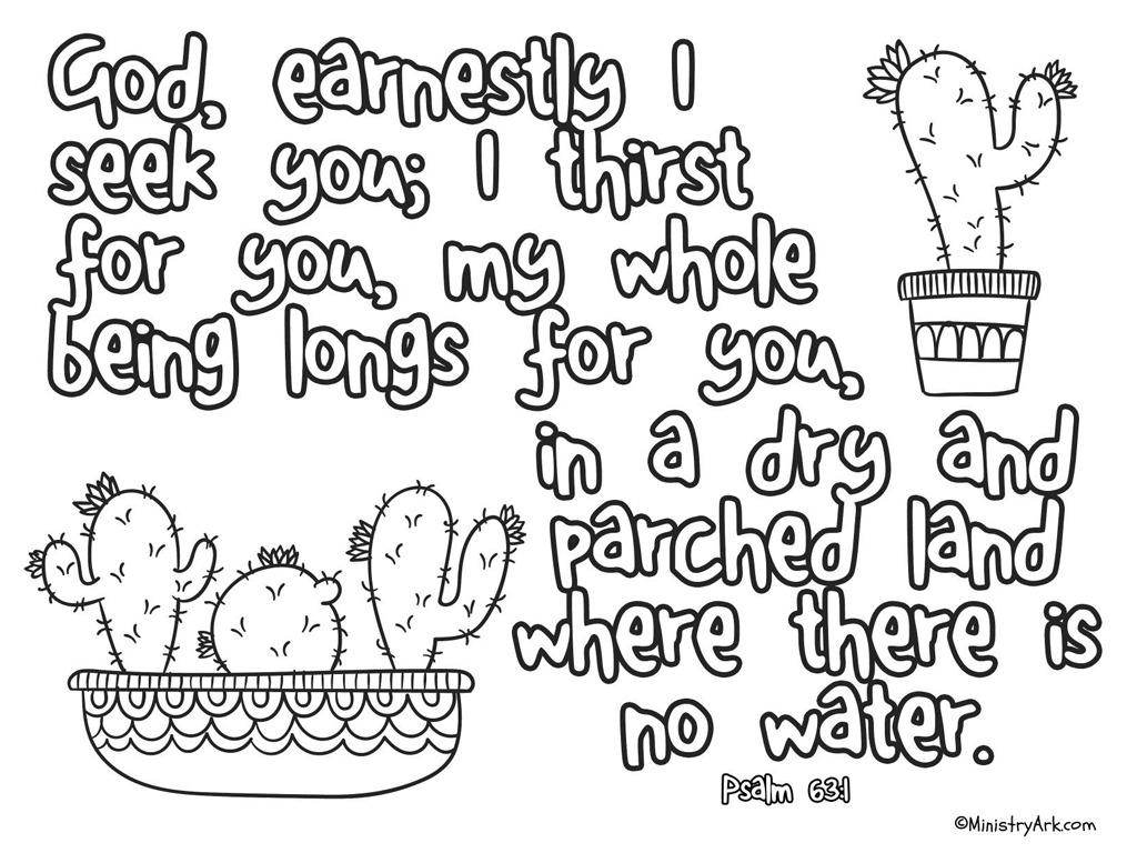 Psalm 63:1 Printable
