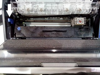 Epson Dotmatrix Printer Ribbon Problem