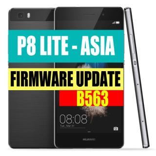 huawei-p8-lite-ale-l21-asia-firmware-b563.png