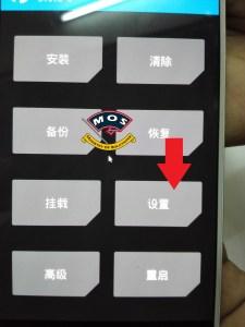 Samsung-C9-Pro-Rooted_4.jpg