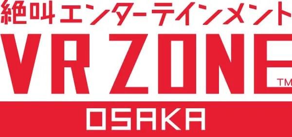 VR ZONE OSAKA(ブイアールゾーンオオサカ)