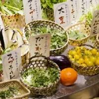元気になる農場レストランモクモク大阪駅店