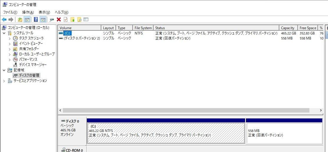 WindowsパソコンのSSDを交換してみた