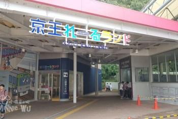 京王鐵道樂園(博物館)~便宜好玩的室內鐵道親子遊樂園~東京親子景點