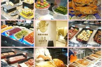 【宜蘭礁溪美食】礁溪長榮鳳凰酒店~桂冠自助餐廳,
