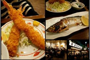 東京巢鴨商店街美食推薦~ときわ食堂,美味日式定食大推,巢鴨美食餐廳