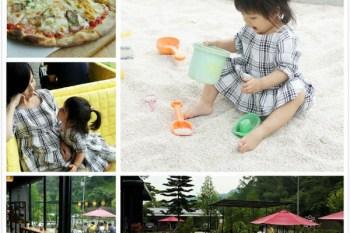 [南投魚池親子餐廳推薦]約定幸福 Pizza & Coffee,玻璃屋、手工窯烤披薩、沙坑,親子旅遊好去處