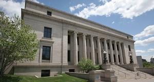 Minnesota Judicial Center. (File photo: Bill Klotz)