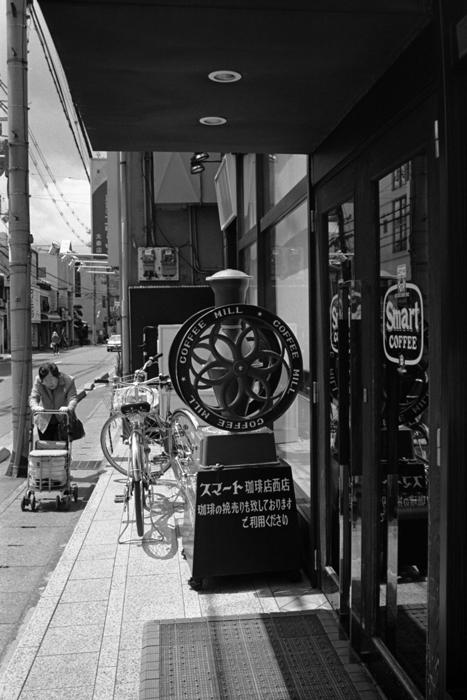 スマート珈琲(太秦店)