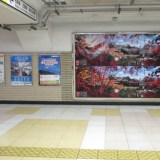 今年の「そうだ 京都、行こう。」は、北野天満宮