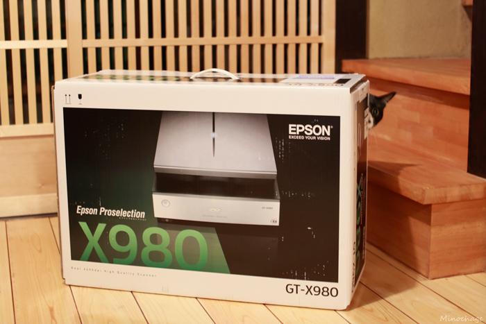 EPSON GT-X980