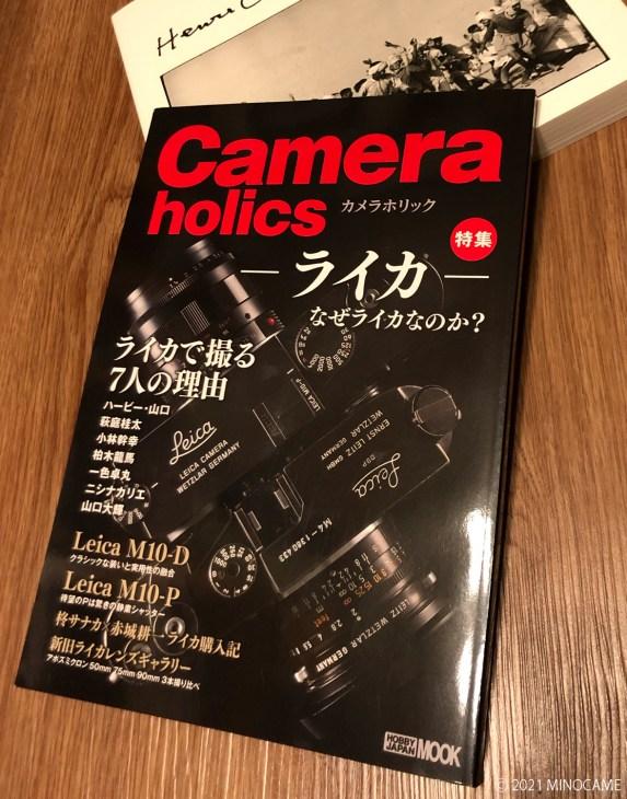Cameraholics創刊号