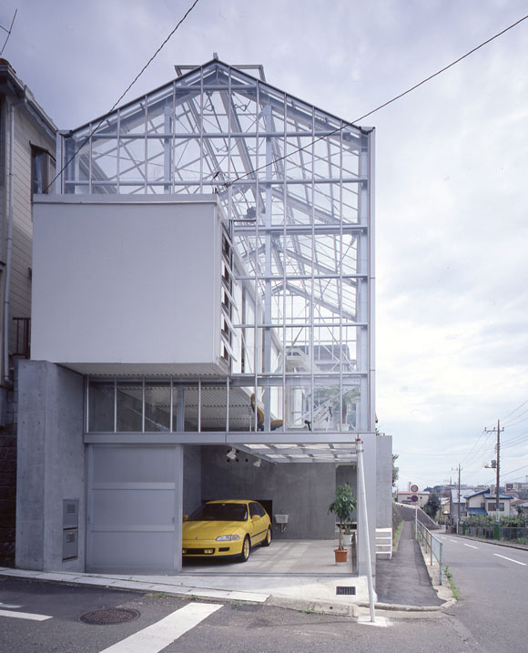 The Greenhouse House