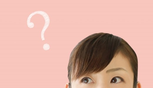 【ふるさと納税】住民税通知書の見方を解説!初心者でもわかる控除額の確認方法