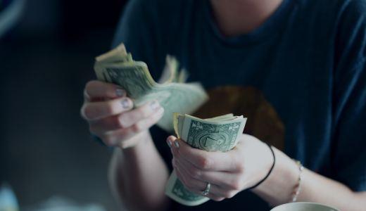 ボーナス分の貯金は何割が妥当?子持ち世代の平均から理想まで!
