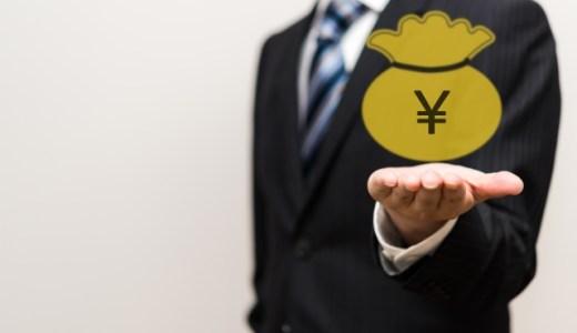 愛知県の信用金庫おすすめランキング~定期預金利率編~お得に預けられるのはここ!