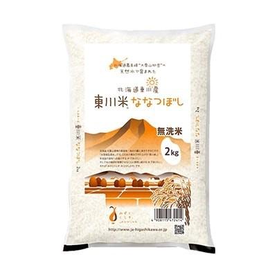 『定期便』【無洗米】東川米「ななつぼし」6kg全3回