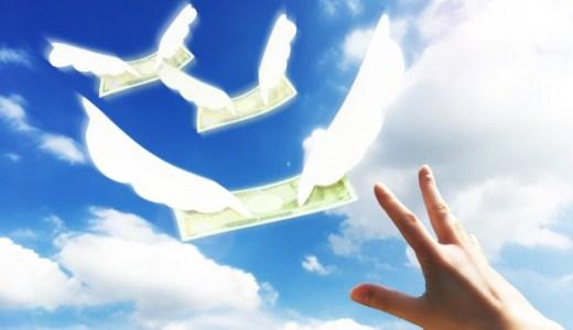 ボーナスの所得税が高い!税率と増えた理由・年末調整で戻る可能性は?