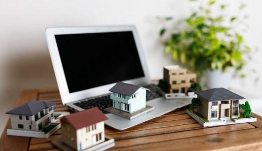 住宅ローンシミュレーション一覧!みずほやろうきん、JAなど各行比較!