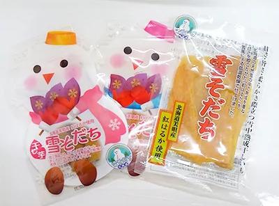 美唄産さつまいも雪寒干し芋「雪そだち」詰め合わせ(100g入×1袋、50g入×2袋)