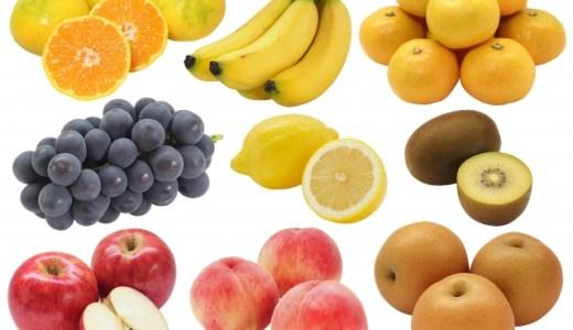 【ふるさと納税】果物定期便のおすすめ2019年版!楽天などで人気の詰め合わせは?