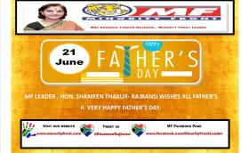 2015, MF Wishes all Father's a Happy fathers Day.