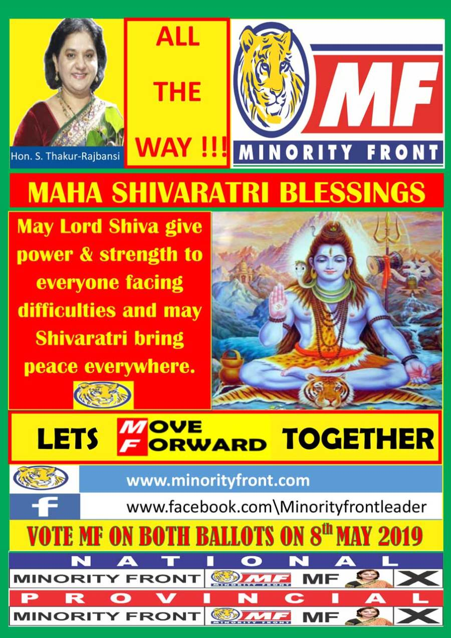 Chinmaya Mission Shivarathri Advert 26/02/2019