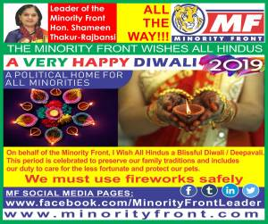 The Minority Front Wishes All a Happy Diwali 2019