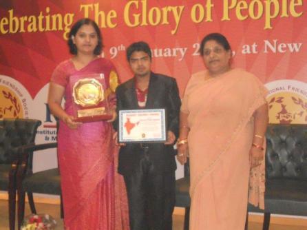 Bharath Gaurav Award