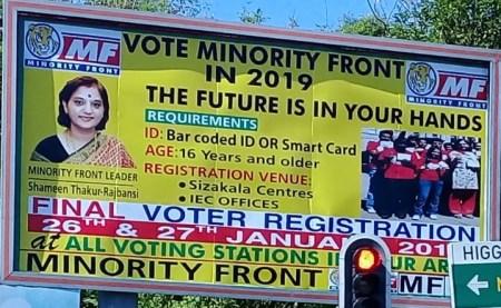 MF REMINDER: LAST VOTER REGISTRATION 2019