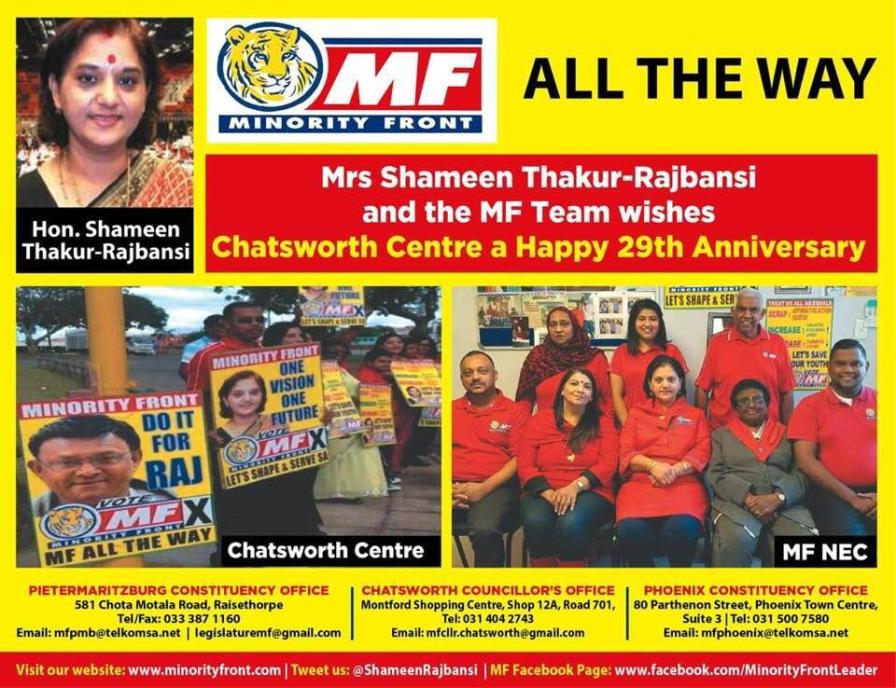 mf wiss chatsworth centre a happy 29th anniversary