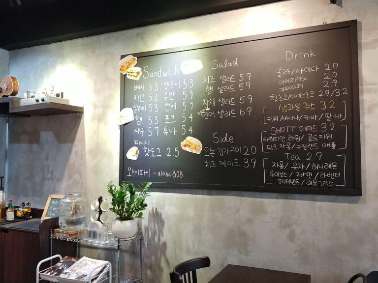 KakaoTalk_2018-01-17-18-47-27_Photo_4
