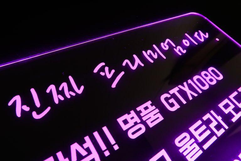 전용석-핑크13