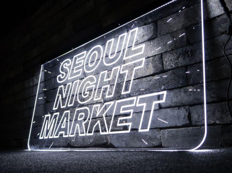 서울나이트마켓6