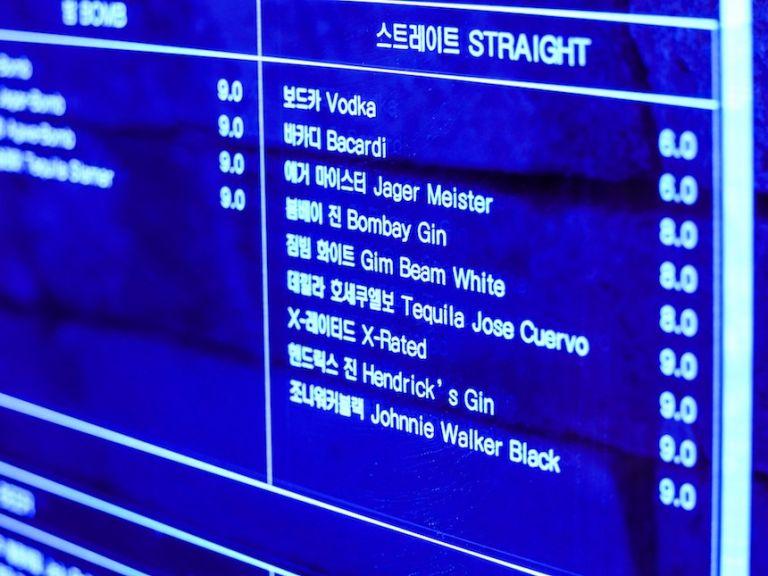 레이저 각인된 조명 메뉴판