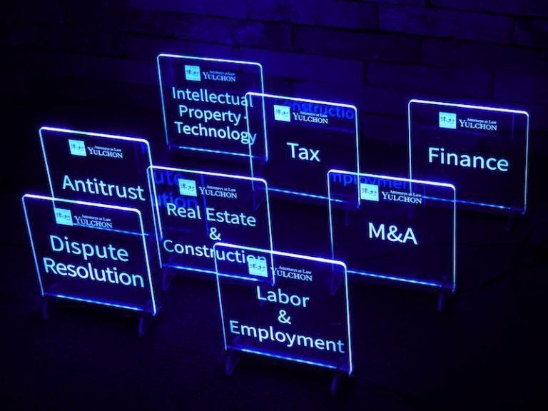 이벤트용 판촉용 LED사인