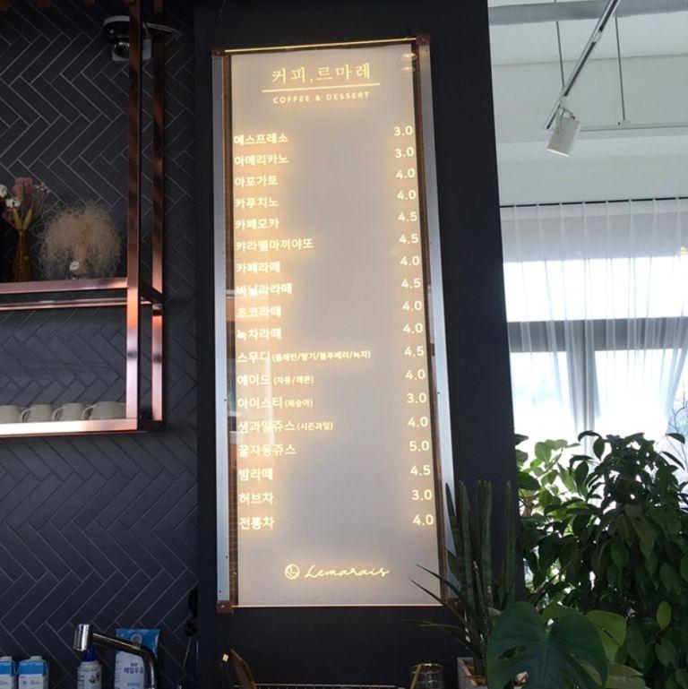 저렴한간판 가성비 카페 메뉴판 LED아크릴사인 예시