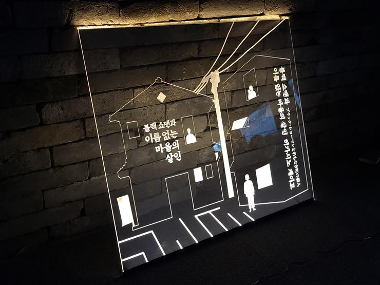 아크릴네온사인 아크릴LED사인 LED아크릴간판 012 실내간판 창문간판 벽간판