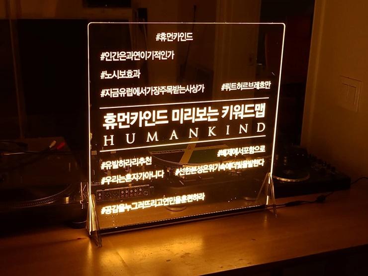 투명간판 무드등 쇼윈도간판 유리간판 004개업선물 조명선물 간판디자인
