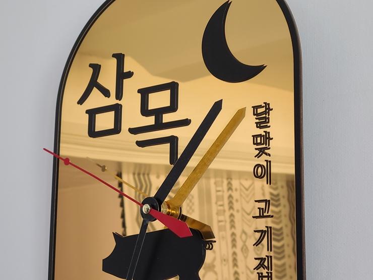 괘종시계 개업시계 벽시계 032 조명시계 주문제작벽시계 시계선물 개업선물 개업시계